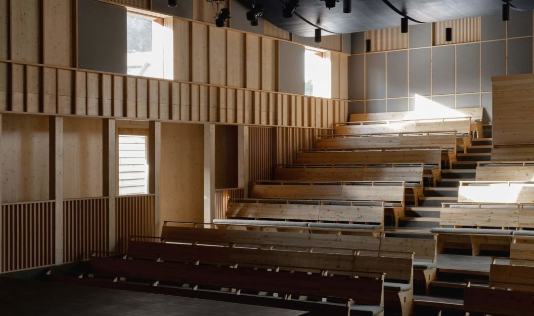 David Brownlow Theatre